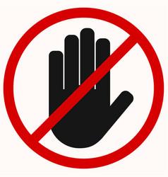 stop hand black vector image