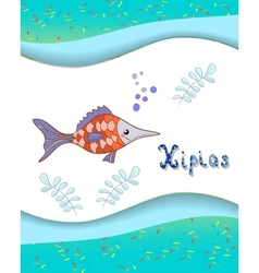 Animal alphabet letter X and xipias with a colored vector image