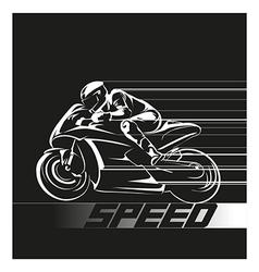 Balap icon vector image