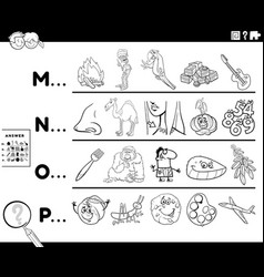 First letter a word game for children coloring vector