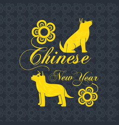 happy chinese year 2018 year of dog design vector image