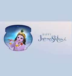 happy krishna janmashtami greeting card for indian vector image