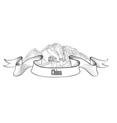 China label isolated travel asia sign the great vector