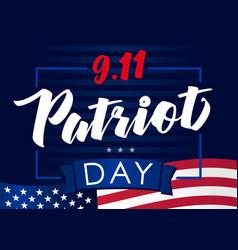 Patriot day 9 11 navy blue flag banner vector