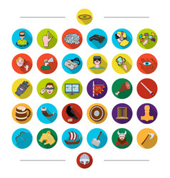 progress science history and other web icon in vector image