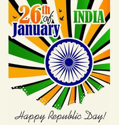 Republic day celebration vector