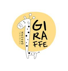 giraffe logo original design stylized wild animal vector image vector image