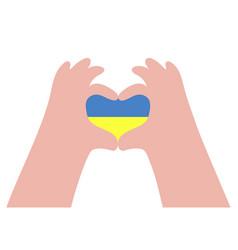 Gesture - hands making a heart symbol inside vector