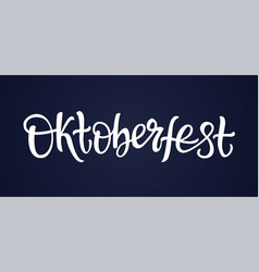 oktoberfest - hand drawn brush pen vector image