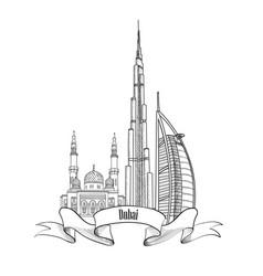travel uae symbol dubai city label vector image