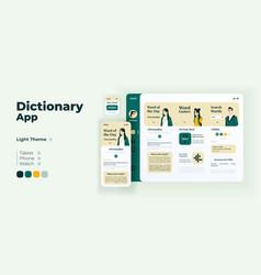 Fun learning app screen adaptive design template vector