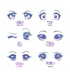 set anime manga kawaii eyes with different vector image
