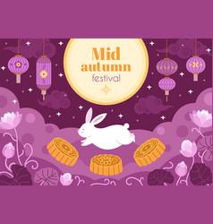 asian autumn festival night fest full moon light vector image