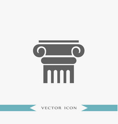 Column icon simple vector