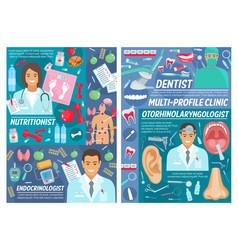 Multi profile clinic doctors medical equipment vector