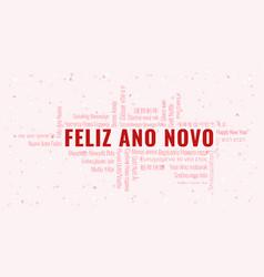 happy new year text in portuguese feliz ano novo vector image