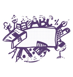 School frame doodle funny vector image