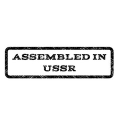 Assembled in ussr watermark stamp vector