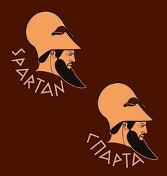 Bearded spartan warrior with helmet vector