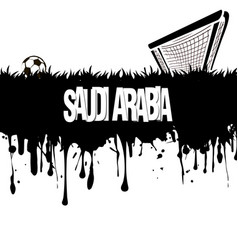 Saudi arabia with a soccer ball and gate vector