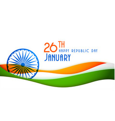 Stylish indian happy republic day banner vector