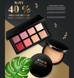 Cosmetics set realistic eye shadow and vector