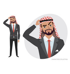 Arab businessman character is pensive thinking vector