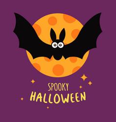 funny halloween card with cartoon cute bat vector image