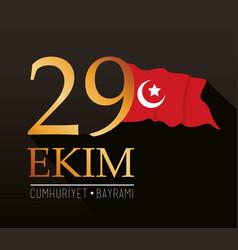 Ekim bayrami celebration with golden lettering vector