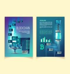 brochure template blockchain technology vector image