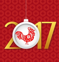 Happy new year 2017 ball Oriental Chinese vector