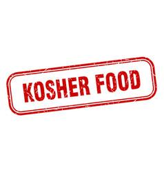 Kosher food stamp kosher food square grunge red vector