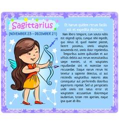 Sagittarius kid vector