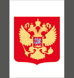 coat arms russia eps10 vector image