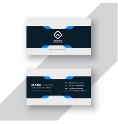 professional business card elegant template vector image