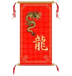 Asian scroll red with gold ornaments and dragon vector image vector image