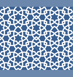 Arabic ornamental background - seamless persian vector