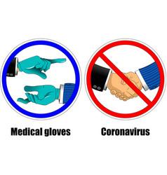 Medical gloves vector