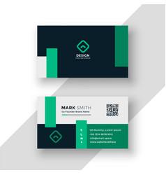 Professional brand business card modern template vector