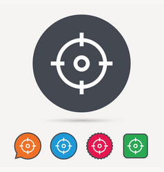 target icon crosshair aim sign vector image