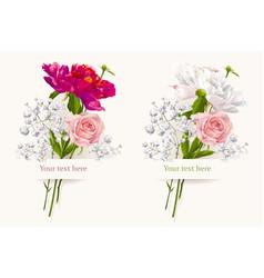 bouquet set vector image