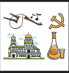 Bulgaria symbols church building and drink musical vector