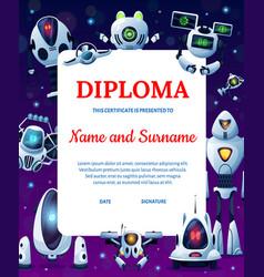 Cartoon robots kids education diploma certificate vector
