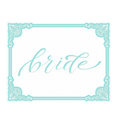 Elegant wedding invitation card vector