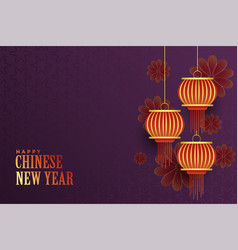 happy chinese new year background with lanterns vector image