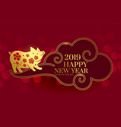 happy chinese new year pig background vector image
