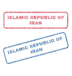 islamic republic of iran textile stamps vector image