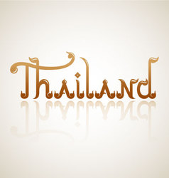 Thailand alphabet design vector image vector image