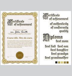 gold certificate template guilloche vertical vector image