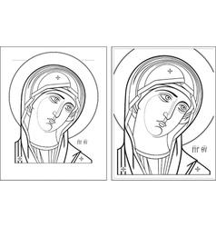 Virgin oplechnaya outline7 8 vector
